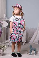 """Стильный детский сарафан """" Kids Джинс """" Dress Code"""