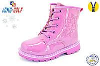Детская зимняя обувь оптом для девочек от ТМ.Jong Golf  разм (с 27-по 32)