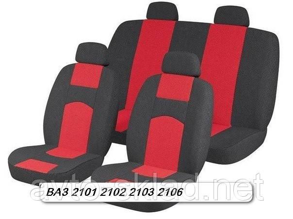 Чехлы на ВАЗ 2101-2106 2104-2107 2108-21099