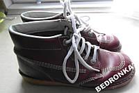 Ботинки Kickers. нат кожа