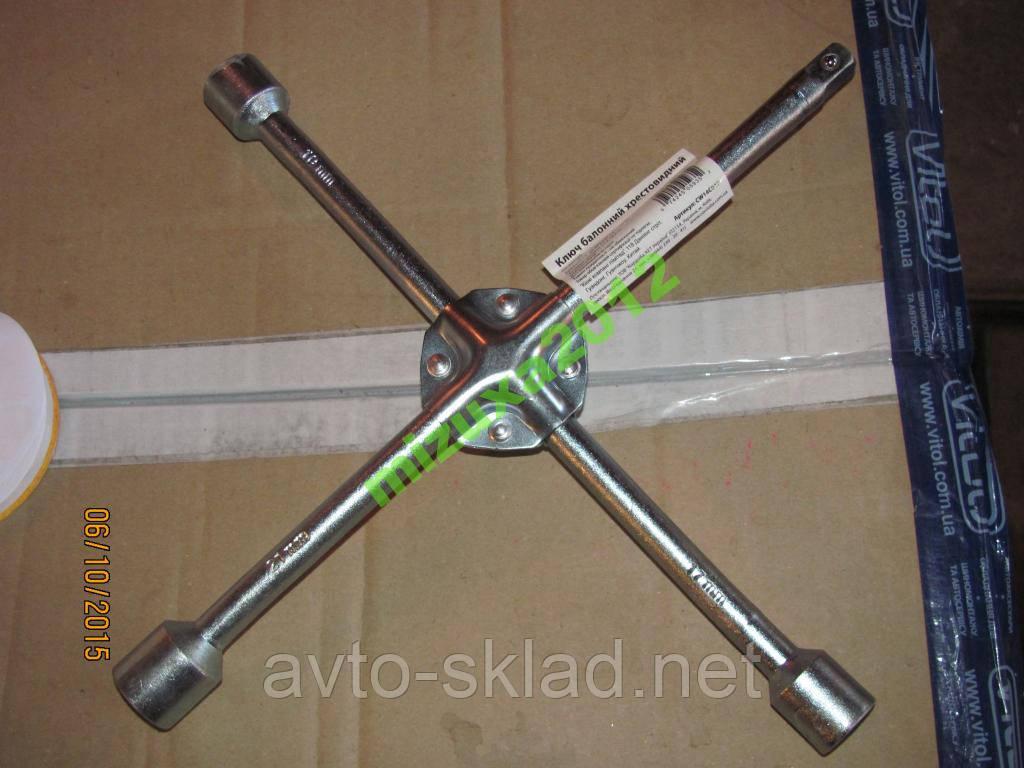 Ключ балонный 17х19х21мм крест усиленный колесный