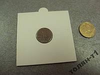 монета Россия полушка 1854