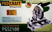 Торцовочная пила Procraft PGS-2100