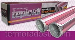 Теплый пол Teplofol TH-130-0.9 (Nano) 1м2 (пленочный)