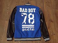 """Стильная мужская куртка """" Bad Boy """" Dress Code"""
