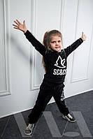"""Детский велюровый спортивный костюм """" SC&CO """" Dress Code"""