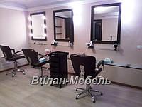 Как выбрать мебель для салона красоты