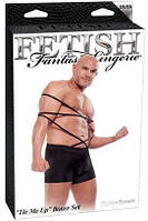 Боксеры для узника Fetish Fantasy Male Tie Me Up Boxer Set 2xl/3xl
