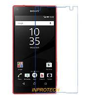 Защитное Стекло для Sony Xperia Z5 Compact/Z5 mini Глянцевое