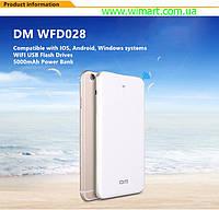 Зовнішний накопичувач бездротовий 32GB + 5000mah Power bank. DM WFD028.