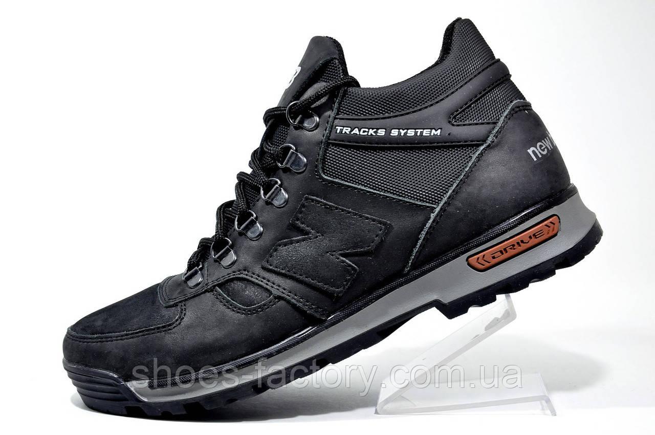 Мужские зимние ботинки в стиле New Balance, Черные