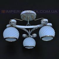 Потолочная люстра для низких потолков трехламповая KODE:532114