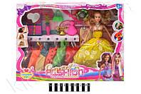 Кукла с одеждой 1219А3