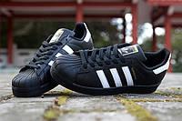 Кроссовки мужские Adidas Superstar (чёрные)