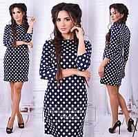 Трикотажное платье Николь