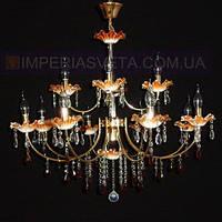 Люстра хрустальная(стеклянная) свеча  двенадцатиламповая двухъярусная KODE:432420