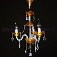 Люстра хрустальная(стеклянная) свеча трехламповая KODE:401421