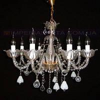 Люстра хрустальная(стеклянная) свеча восьмиламповая KODE:401414
