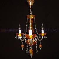 Люстра хрустальная(стеклянная) свеча трехламповая KODE:401500