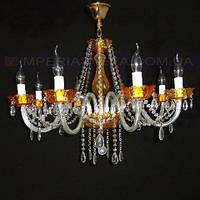 Люстра хрустальная(стеклянная) свеча восьмиламповая KODE:401502