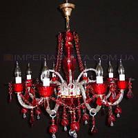 Люстра хрустальная(стеклянная) свеча восьмиламповая KODE:401505