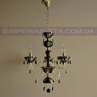 Люстра хрустальная(стеклянная) свеча трехламповая KODE:404350