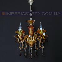 Люстра хрустальная(стеклянная) свеча пятилмповая KODE:434646