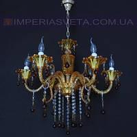 Люстра хрустальная(стеклянная) свеча шестиламповая KODE:434650