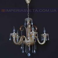 Люстра хрустальная(стеклянная) свеча пятиламповая KODE:434655