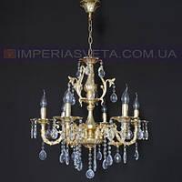 Люстра хрустальная(стеклянная) свеча шестиламповая KODE:435034