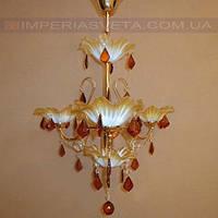Люстра хрустальная(стеклянная) свеча четырехламповая KODE:401334