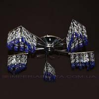 Люстра потолочная хрустальная для низких потолков пятиламповая KODE:444005