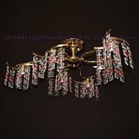Люстра потолочная хрустальная для низких потолков шестиламповая KODE:444010