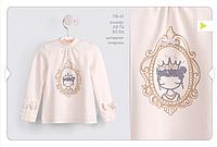 Детская одежда Бемби, гольфик для маленькой девочки р-ры 80
