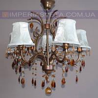 Хрустальная люстра с декоративными абажурами пятиламповая KODE:445012