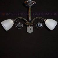 Люстра в классическом стиле трехламповая KODE:456215