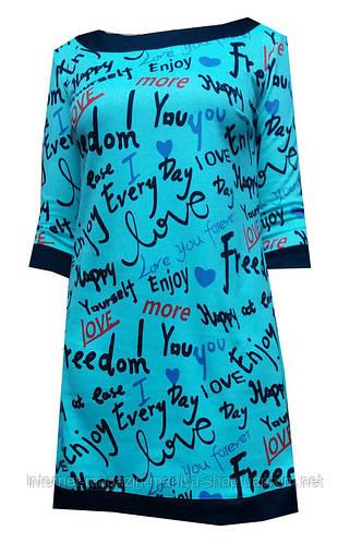 Платье женское текст