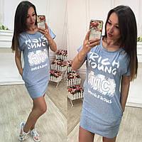 """Стильное молодежное платье мини """" Rich """" Dress Code"""
