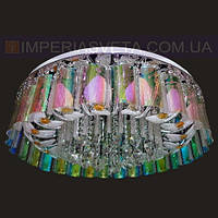 Люстра с галогеновыми лампочками двадцатичетырехламповая с пультом дистанционного управления и светодиодной подсветкой KODE:426056