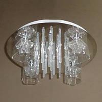 Люстра с галогеновыми лампочками четырехламповая со светодиодной подсветкой KODE:354235