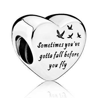 Шарм «Свободное сердце» из серебра