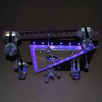 Люстра с галогеновыми лампочками пятиламповая с пультом дистанционного управления и диодной подсветкой KODE:511454