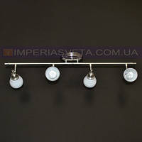 Люстра с галогеновыми лампочками четырехламповая KODE:533110