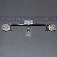 Люстра с галогеновыми лампочками трехламповая KODE:534234