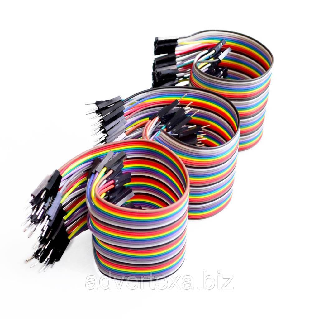 120 штук Dupont Дюпон кабель 20см