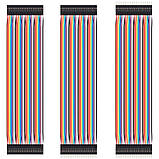 120 штук Dupont Дюпон кабель 20см, фото 2