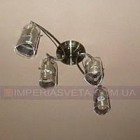 Спот-люстра с поворотными направляемыми плафонами четырехламповая KODE:455430