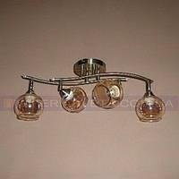 Спот-люстра с поворотными направляемыми плафонами четырехламповая KODE:464400