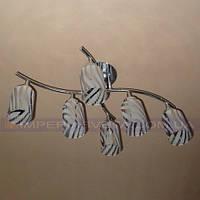 Спот-люстра с поворотными направляемыми плафонами шестиламповая KODE:454150