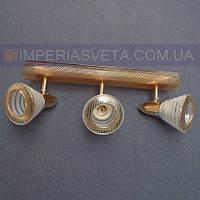 Спот-люстра с поворотными направляемыми плафонами трёхламповая KODE:445241